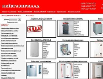 D6d46c7382abb857fda8a544a43326f28cb671ca.jpg?uri=kievgas.com
