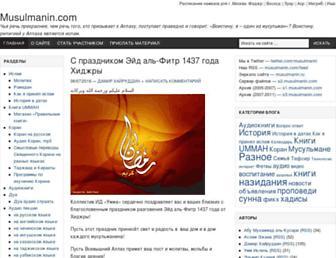 D6e962d2ee283b4c503b6f83d3f906293069eb6e.jpg?uri=musulmanin