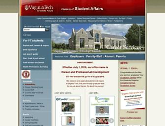career.vt.edu screenshot