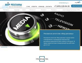 D72a3b9121d8b5e6491de8806e1393e50811dc75.jpg?uri=reklamy