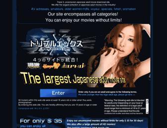 Thumbshot of Xxx-av.com