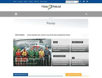 pilotopolicial.com.br screenshot