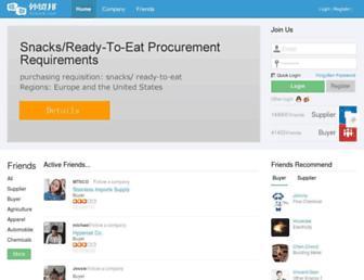 en.52wmb.com screenshot