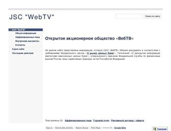 D7484c951ce3a3756e15ce662bbbc0b4c3136266.jpg?uri=webtv-corp