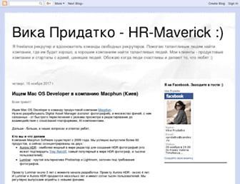 D7487fcfb5cefd3ae0e832d620ef42056381b903.jpg?uri=hr-maverick.blogspot