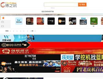 eggvip.com screenshot
