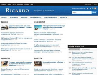 D74cc29baeaf3bbebf5b59608e16c576c3cbef9a.jpg?uri=ricardo.com