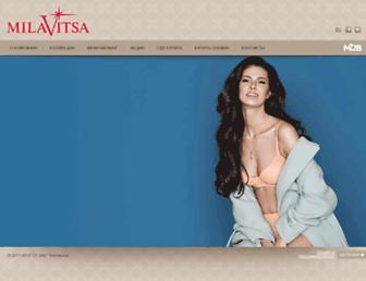 Main page screenshot of milavitsa.by