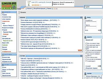linux-bg.org screenshot