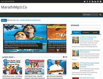 marathimp3com.blogspot.com screenshot
