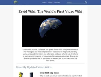wiki.ezvid.com screenshot