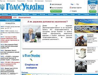golos.com.ua screenshot