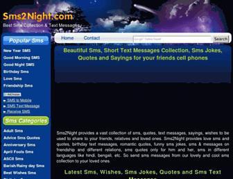sms2night.com screenshot