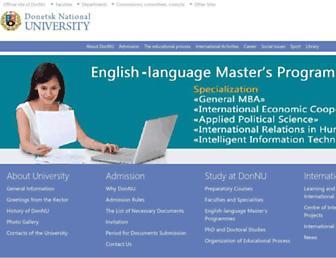 D7ce622dbcf58ffc317af94e78ec86fddb8affd6.jpg?uri=donnu.edu