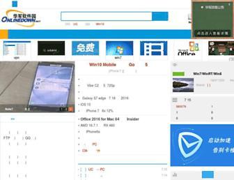 Main page screenshot of onlinedown.net