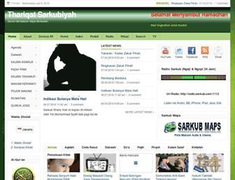 sarkub.com screenshot