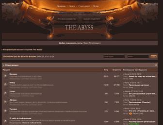 D7fd146f72749e398b5c44134c0b22ca7d43297b.jpg?uri=forum.theabyss