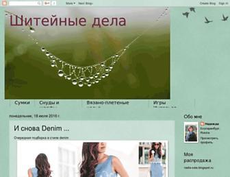 D7fd9ff56a0de39b9827127add4b9e5a44baefe3.jpg?uri=nadia-moda.blogspot