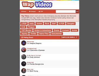 wapvideos.me screenshot