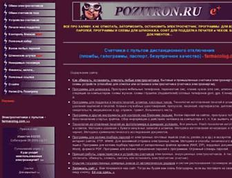 D8362dbd1dddd2bff4c257d07514127612b6bfcc.jpg?uri=pozitron
