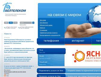 Main page screenshot of beltelecom.by