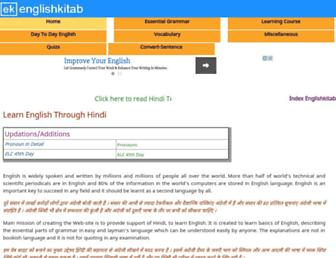 Thumbshot of Englishkitab.com