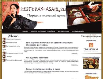 D8619317dcb3f02ed4d3dedff635bed275598c0a.jpg?uri=restoran-asahi