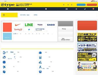 type.jp screenshot