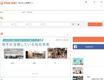 Main page screenshot of find-job.net