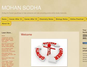 mohansodha.blogspot.com screenshot