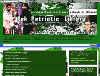 pakpatrioticliberary.blogspot.com screenshot
