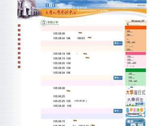 D88372c325ce1e194074f03dd56afd3d90eab3d4.jpg?uri=ceec.edu