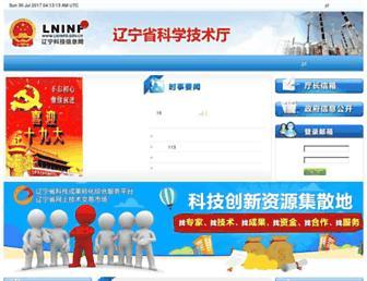 D88fe93f99c1dd2b4daefa6e95737170a39aa303.jpg?uri=china-energy-conservation