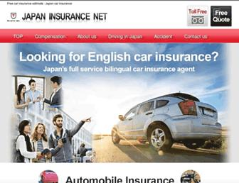 japaninsurance.net screenshot