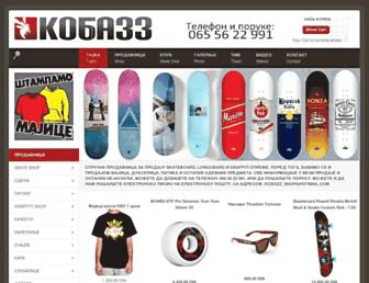 kobazz.com screenshot