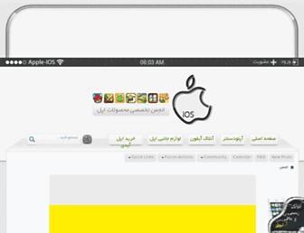 D8c09164806e7adedf8545f9fc137da548a5f812.jpg?uri=apple-ios