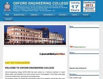 oxfordec.edu.in screenshot
