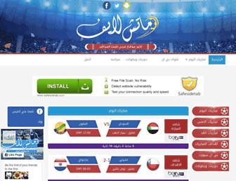 match-live.net screenshot