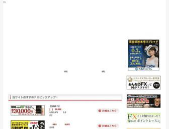 Main page screenshot of lfx.jp