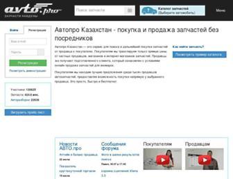 technologyevangelist.com screenshot
