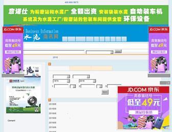 Thumbshot of C-m.com.cn