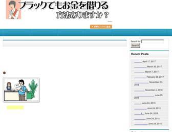 D8fecc9d399db7b4e4a331f788b360bf0a64d8c5.jpg?uri=ontoweb