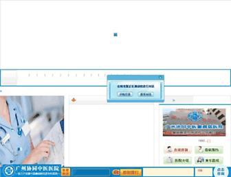 D906256de5f8cda46a137f6d603ad304e482ac8d.jpg?uri=taoong