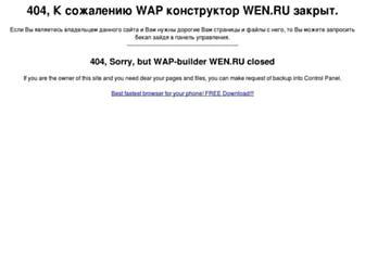 buku-mimpi.wen.ru screenshot