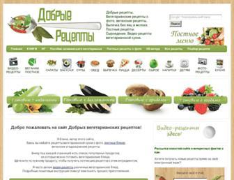 D91c72181f63ef2b7899d87aaaded3e369988941.jpg?uri=perfectfood