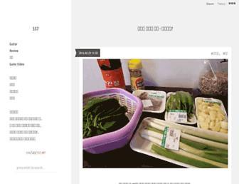 gurdung.tistory.com screenshot