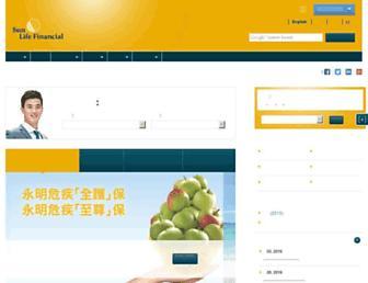 sunlife.com.hk screenshot