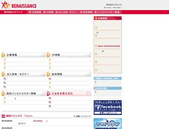D94171ef480754ec55775cc6ca91c1c00ad4b4bf.jpg?uri=s-renaissance.co