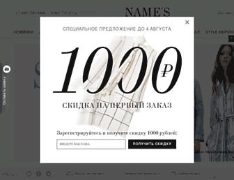 Main page screenshot of brand-in-trend.ru