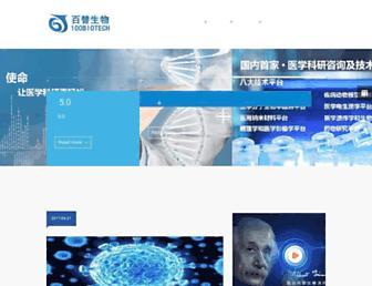 D96cc4921262b4b1d9b917511083a04132210ee6.jpg?uri=100biotech